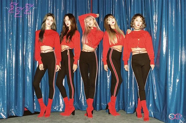 pants black red black and red leggings skinny exid hani le K-pop kpop kpop outfit korean style korean celebrities