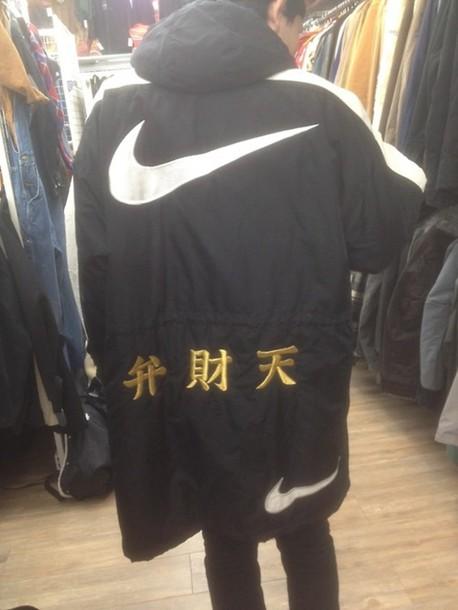 jacket nike nike air hoodie coat nike jacket windbreaker black customized