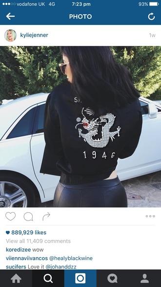 t-shirt kylie jenner tumblr black
