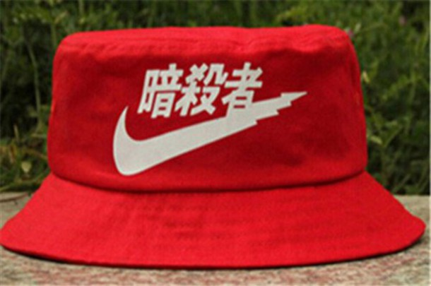 hat red nike bucket hat f81fb734ded