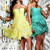 Zipper Sequin|Ruffles Tea-Length Natural Sweetheart Ice Blue|Daffodil Affordable elegant cocktail dresses  -wepromdress.com