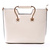 White Solid Color PU Leather Metal HandleTote Bag for Women