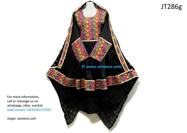 dress afghanistan fashion afghan silver afghan necklace afghan pendant afghan tassel necklace afghanistan afghan sweater afghandress afghanstyle afghan