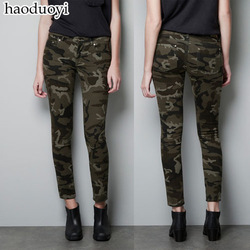 Online Shop Free Shipping fashion women Camouflage trousers slim elastic Camouflage pants hunting/military pants pencil pants 6 size,CC0009|Aliexpress Mobile