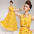 2014 spring and summer fruit flower yellow peach tank dress belt 2 | Amazing Shoes UK