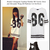Wardrobe Query: Brandy's Instagram Topshop Number '86' Varsity Dress and Alexander Wang Jill Platform Cut Out Boots | The Fashion Bomb Blog : Celebrity Fashion, Fashion News, What To Wear, Runway Show ReviewsThe Fashion Bomb Blog : Celebrity Fashion, Fashion News, What To Wear, Runway Show Reviews