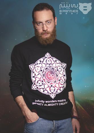 sweater hipster hipster menswear sweatshirt infinity galaxy grunge grunge menswear glowinthedark