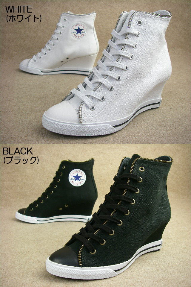Rakuten  converse AS WEDGE II LINE-ZIP HI Converse All Star Wedge 2 - High  Rainjippu WHITE ... 1632d899c