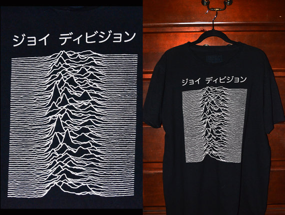 Joy Division Unknown Pleasures JAPANESE Print by CenturyAndRag
