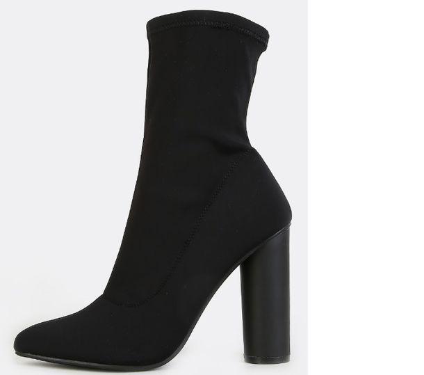 Macy Elastic Insert Sock Boot