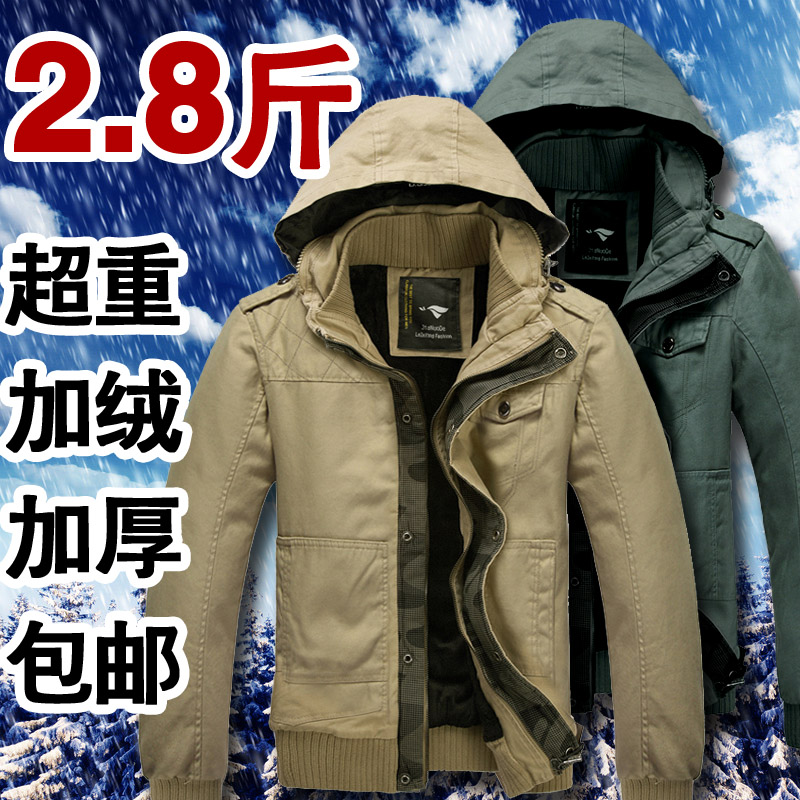 2.8 kg plus velvet padded! Winter clothes men casual cotton jacket men coat men jacket jacket