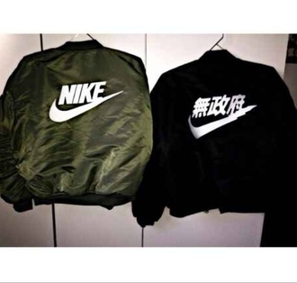 jacket chinese logo green nike sportswear nike coat nike sweater chinese writing black bomber jacket adidas glitch blouse nike jacket japanese green jacket army green olive green just do it black jacket nike chinese wordd khaki beautiful style fashion nike air menswear mens jacket swag chinese letters black/green nike bomberjaccket black/green nike bomber jacket american