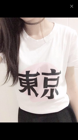 t-shirt japanese asian fashion white top cute shirt kawaii shirt