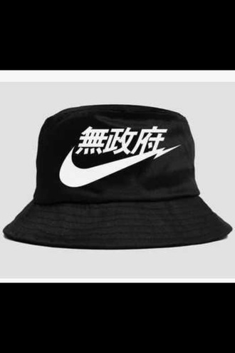 hat nike air bucket hat chinese bucket hat menswear style swag swag hats