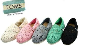 shoes green toms crochet espadrilles