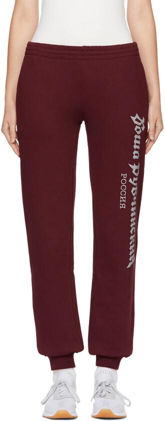 pants burgundy