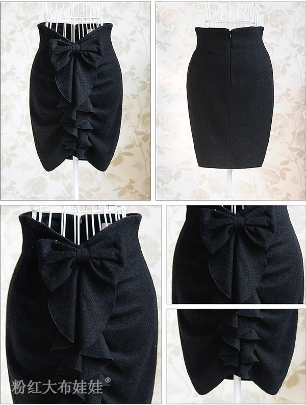 Accent Ruffled Pencil Skirt, Black , S - Dabuwawa | YESSTYLE