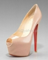 Neweset christian louboutin lady highness beige leather pumps peep toe
