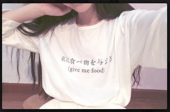 chanel t-shirt tumblr girl chinois