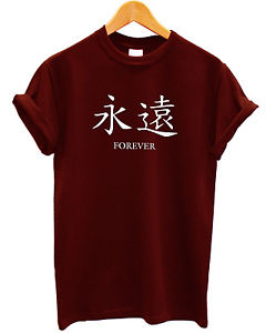 Chinese Forever T Shirt Love Tumblr Top Men Women Girl Kid Word Blog Fashionista | eBay