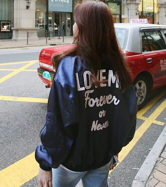 jacket quote on it blue white tumblr bomber jacket