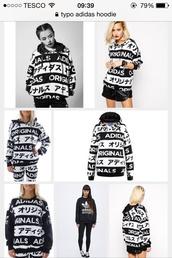 jacket,typo adidas,adidas,typo,hoodie,adidas hoodie,japanese fashion,sweater