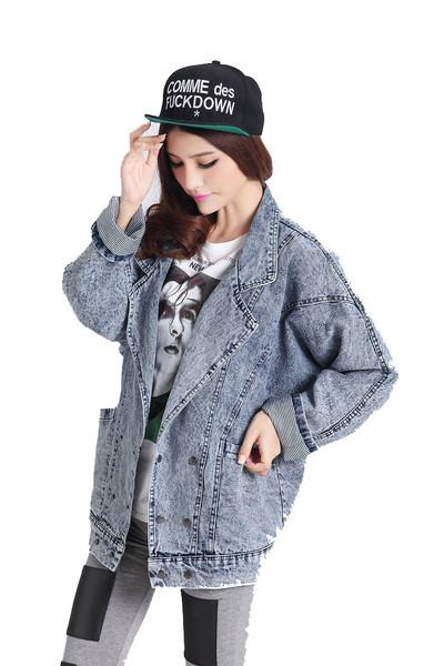 Vintage chute denim jacket