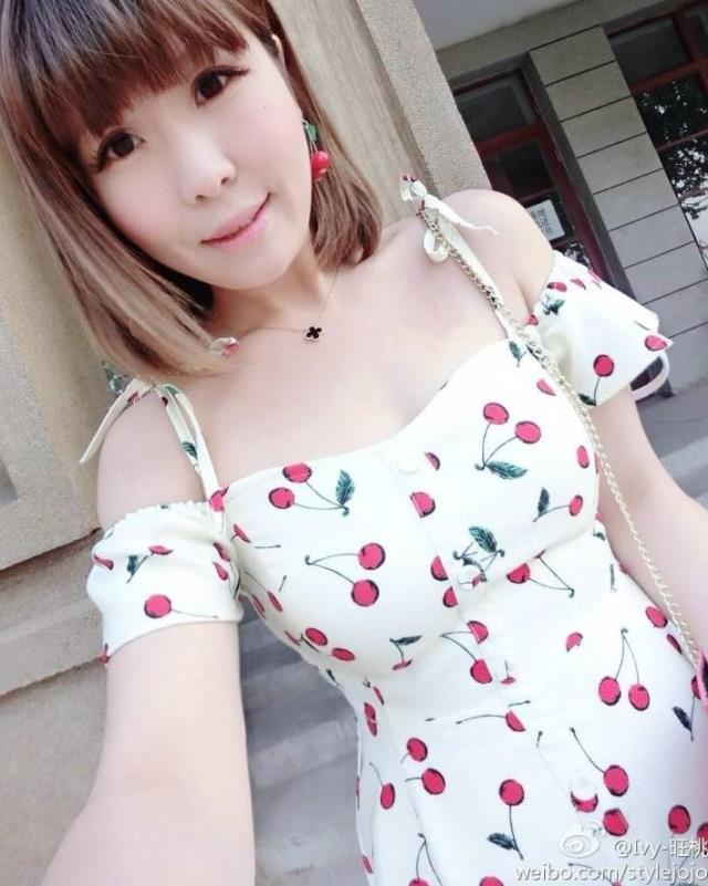 Taobao  cherry season titty & co original dan fruit dresses strapless neck strapstqupmuqjrlk from english agent:buychina.com