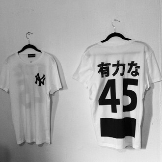white jersey street fashion black and white black 45 t-shirt ny japanese black and white streetstyle white shirt streetwear japanese fashion chinese letters bomb