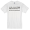 Dont touch me quote japanese t-shirt - basic tees shop