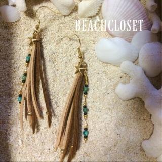 beachcloset