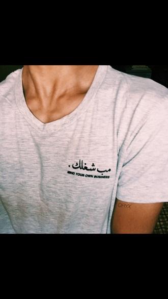 shirt grey t-shirt arabic