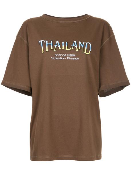t-shirt shirt t-shirt women cotton brown top