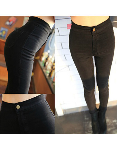 High waisted elastic jeans