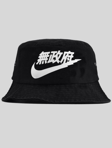 Bucket Hat Logo Hat Nike Black Bucket Hat Nike