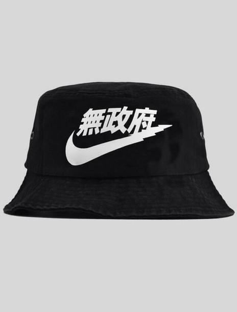cb957ad18ed hat nike panama black china chinese white summer bucket hat bucket hat  bucket hat kyc vintage