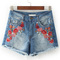 Blue flower embroidery raw hem denim shorts -shein(sheinside)