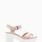 High heel track sole sandals - all - woman | stradivarius spain