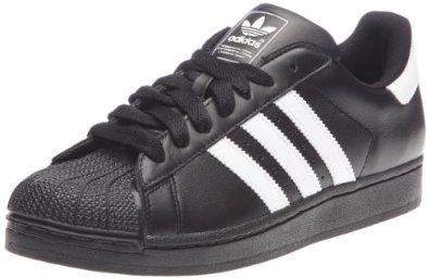 adidas sneaker superstar ii sneaker
