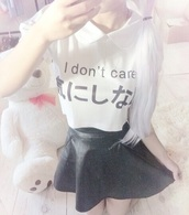 top,japanese,i dont care,japanese shirts,japan,asian,collar shirt,tshirt.,blouse,t-shirt