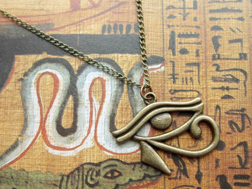Egyptian Eye of Horus chain necklace - bronze pendant protection amulet