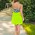 Neon Chevron Mini Dress | uoionline.com: Women's Clothing Boutique