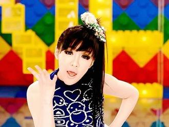 dress park bom kpop fasion kpop idol kpop video clip 2ne1 mini dress korean korean fashion