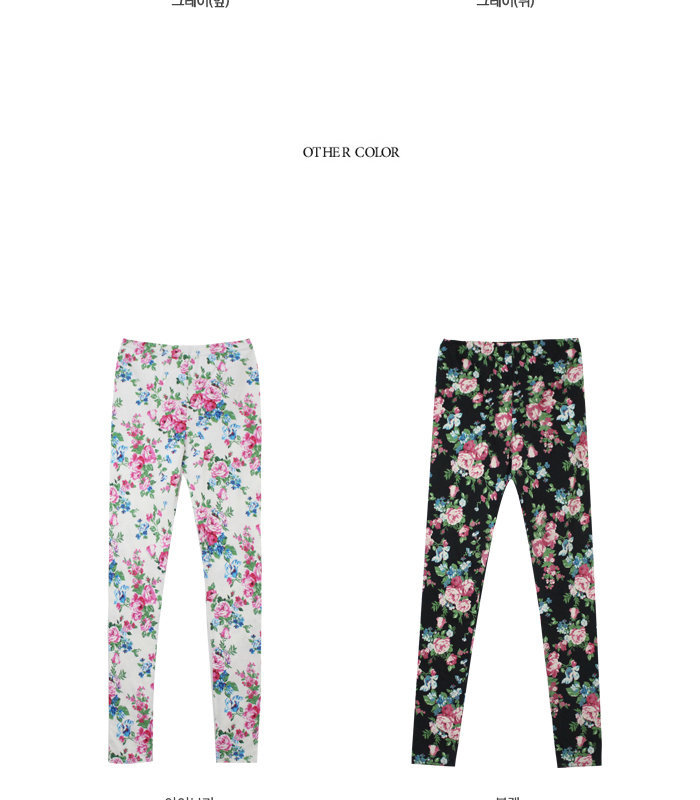 Floral-Pattern Cotton Legging , Ivory , One Size - GLAM12 | YESSTYLE