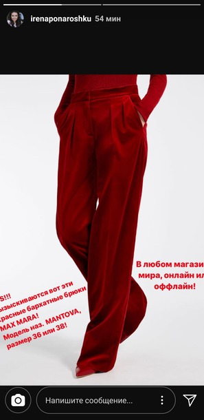 pants red pants