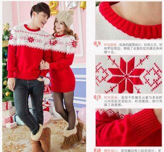 sweater sweater dress matching set couple sweaters