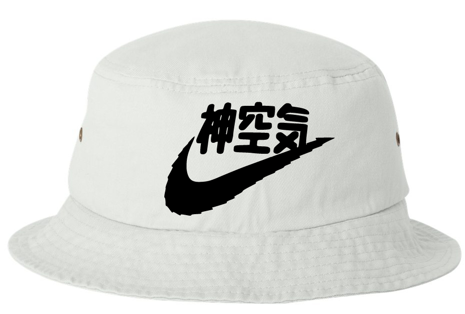 d64e2571c Vintage Very Rare Air Nike Japan VTG BUCKET HAT One Size Fits Most White  RARE #3