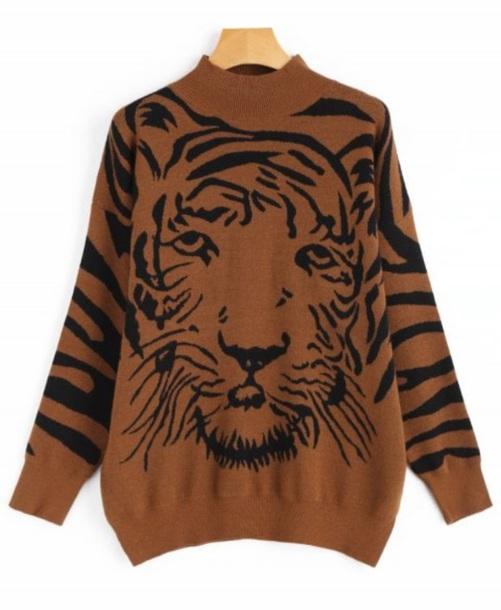 sweater girly brown sweatshirt print printed sweater tiger
