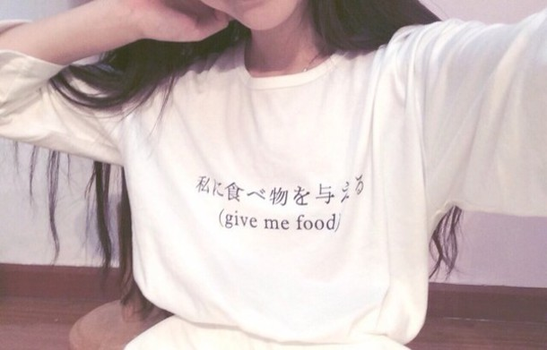 long sleeves white quote on it japanese japan soft grunge tumblr cute quote on it shirt kawaii long sleeves food japanese quotes china atropina pale t-shirt pale grunge korean fashion give me food translate tumblr sweater black and white writing t-shirt japanese kawaii shirt food shirt kawaii outfit sweater asian fashion asian fashion cute dress quirky funny sweater hipster grunge vintage chinese chinese writing chinese letters chinese words asia lovely tumblr clothes top tumblr girl chinois white t-shirt black letters food tshirt chinese writting japanese writing alternative kawaii grunge japanese culture anime shirt anime long sleeves japanesee tumblr japanese japanese sweater sweatshirt aesthetic japanese fashion harajuku black hair girl sweet korean fashion