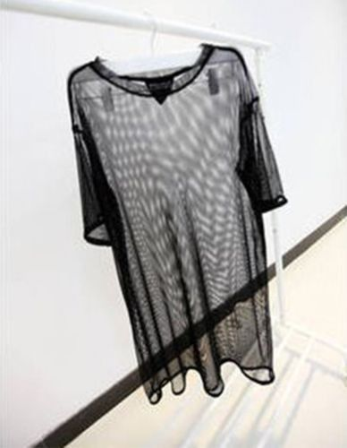 Mesh coverup